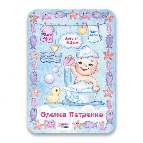 Метрика постер для новорожденных пластик Водолей