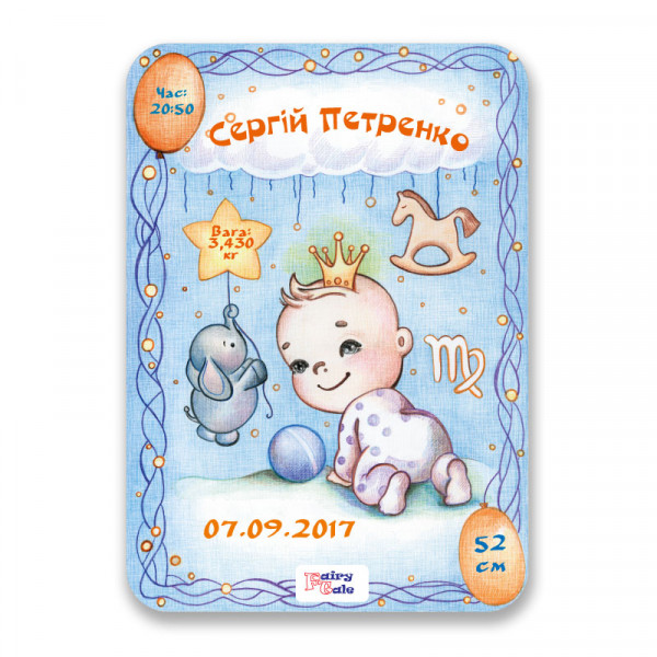 Метрика-постер для новорожденных Дева (пластик)