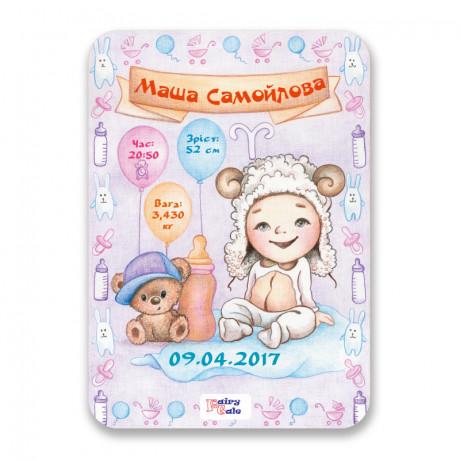 Метрика-постер для новорожденных Овен (пластик)