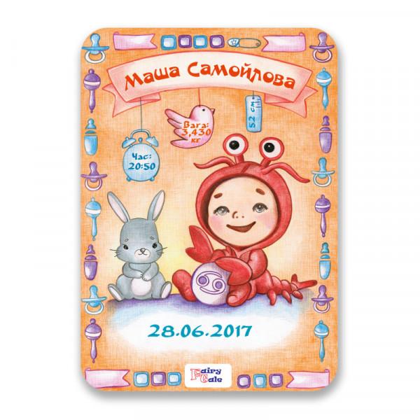 Метрика-постер для новорожденных Рак (пластик)