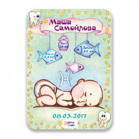 Метрика-постер для новорожденных Рыбы (пластик)