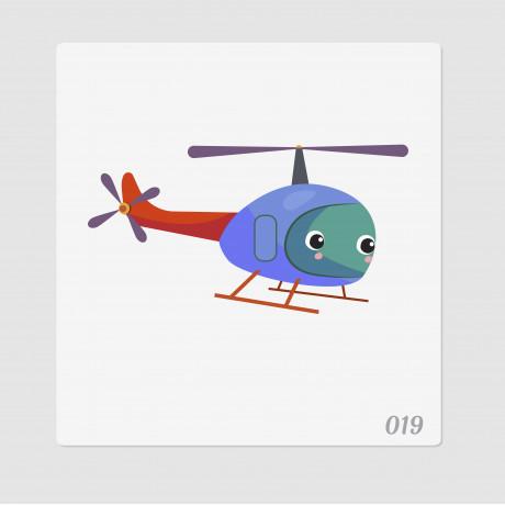 """Иллюстрация """"Вертолетик"""""""