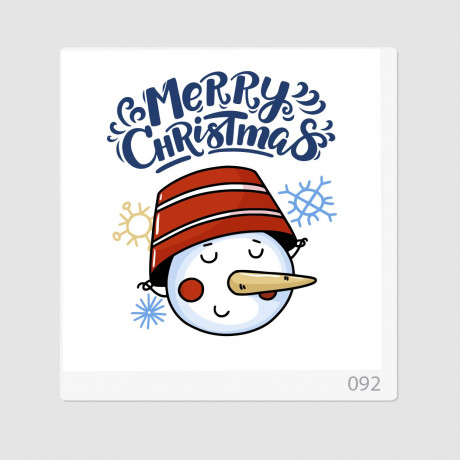 "Иллюстрация ""Merry Christmas"""