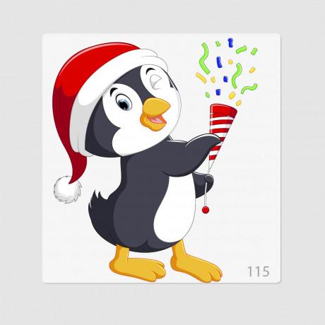 """Иллюстрация """"Пингвиненок 2"""""""