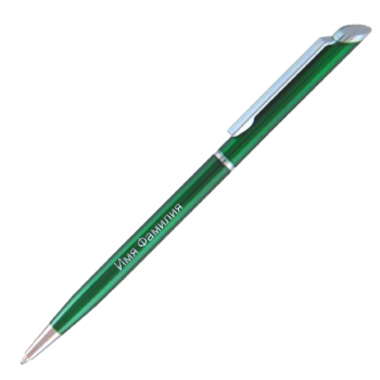 Именная ручка руководителя...