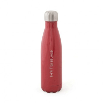Именная термокружка Бутылка