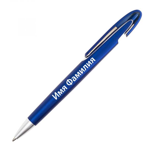 Именная ручка 2012