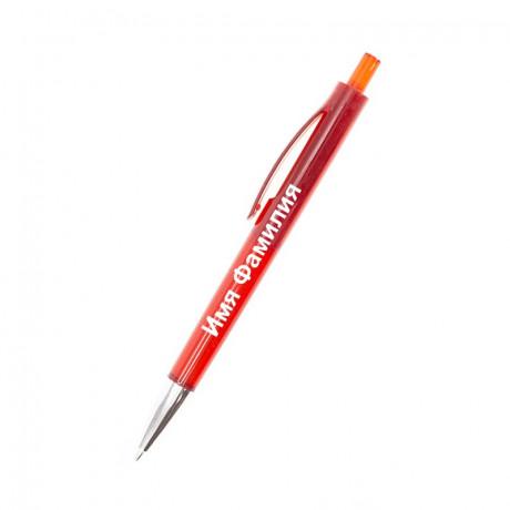 Именная ручка 4301